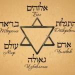 Гуманистический иудаизм