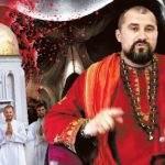 «Гухья Самадж»
