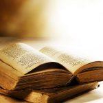 Религиозная литература призывает к противозаконным действиям?